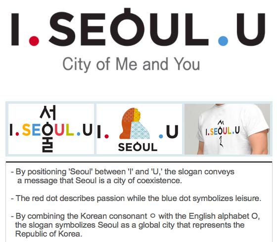 New Seoul Brand I.Seoul.U