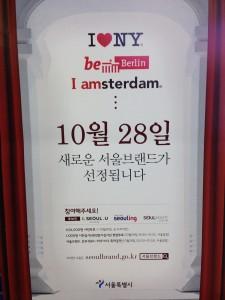 New Seoul Brand poster