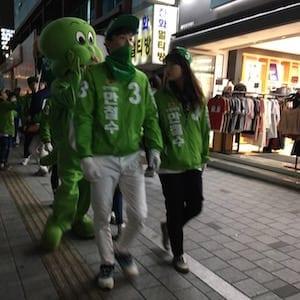 korean cute campaign; cuteness and culture