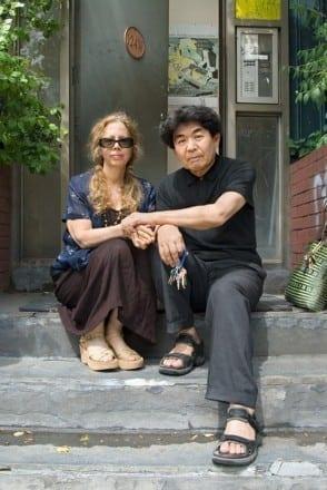 Arakawa + Madeline Gins
