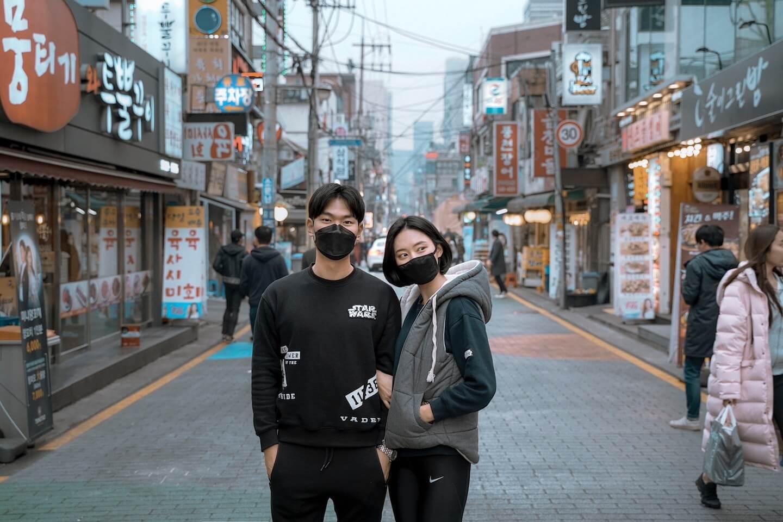 South Korea's Coronavirus Response